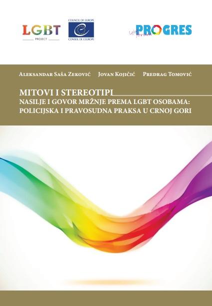 lgbt forum progres mitovi i stereotipi naslovnica knjiga